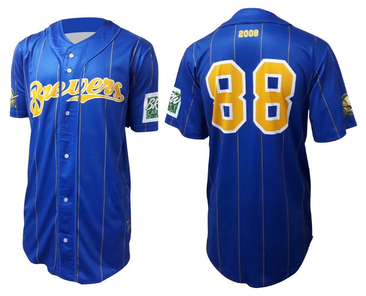 PT017 - Softball Jersey